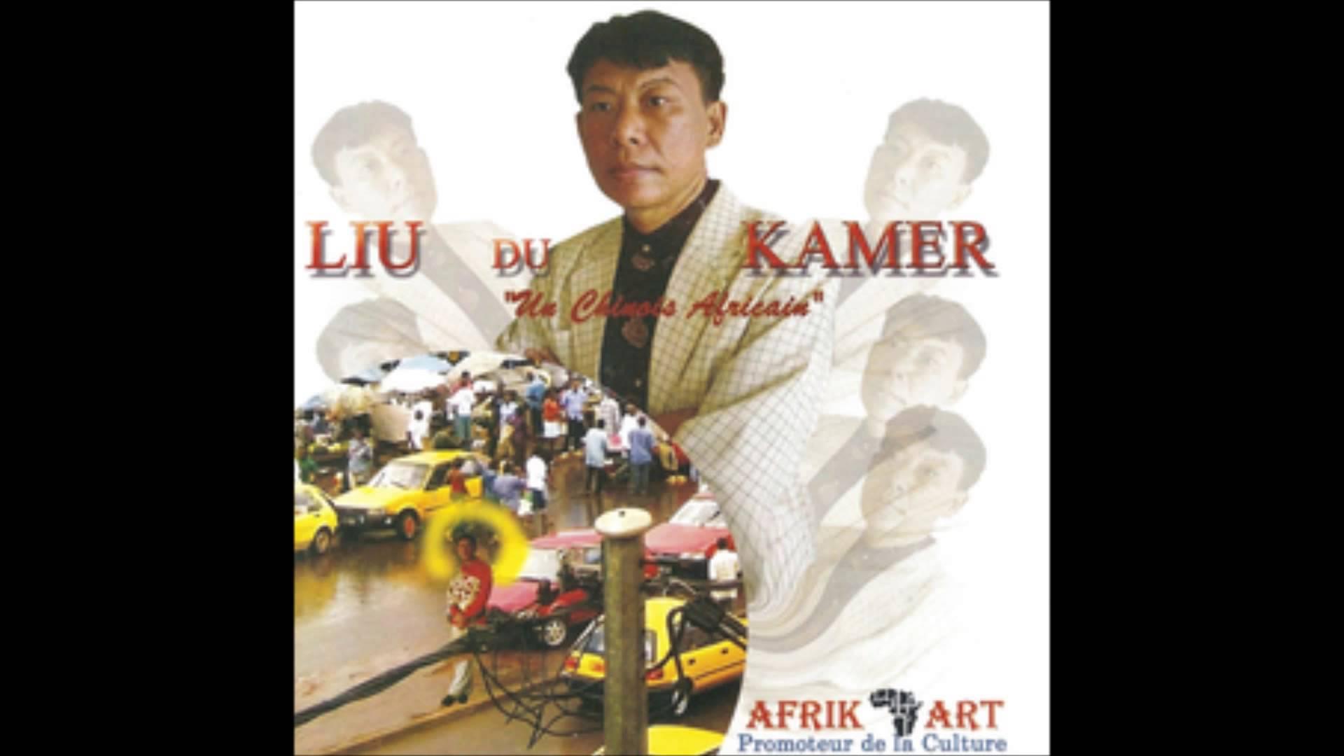 Liu-Du-Kamer